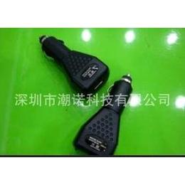 车载<em>5V1000MA</em> USB输出充电器