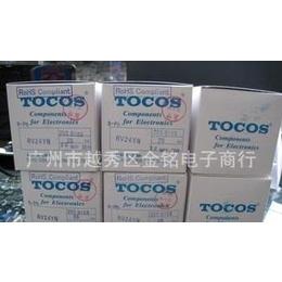 全新日本原装TOCOS电位器RV24YN20S B103 10K