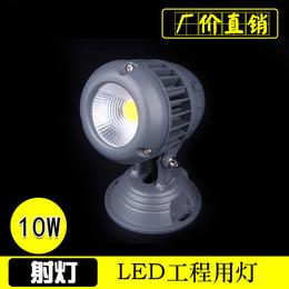 <em>LED</em>投光<em>灯</em><em>LED</em><em>洗</em><em>墙</em><em>灯</em>厂家<em>LED</em><em>线条</em><em>灯</em><em>LED</em>护栏管光特<em>灯</em>饰