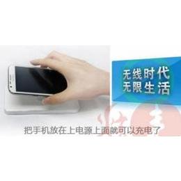 苹果66plus魅族Mx华为三星S6/note4诺基亚手机Qi无线充电器