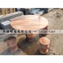 天然大理石雕刻石桌石凳一桌四凳厂家缩略图
