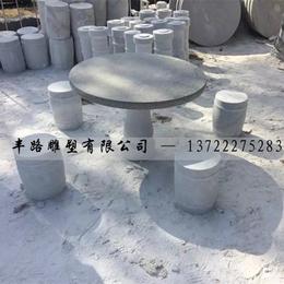 石雕石桌石凳  石雕石桌石凳低价销售缩略图