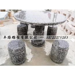 花岗岩圆桌石凳价格 天然石材石桌子