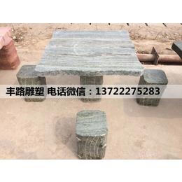 大理石石雕方形石桌石凳户外雕塑缩略图