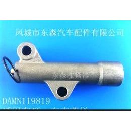 东南菱悦 DAMN119819 15M汽车涨紧器 液压自动涨紧器
