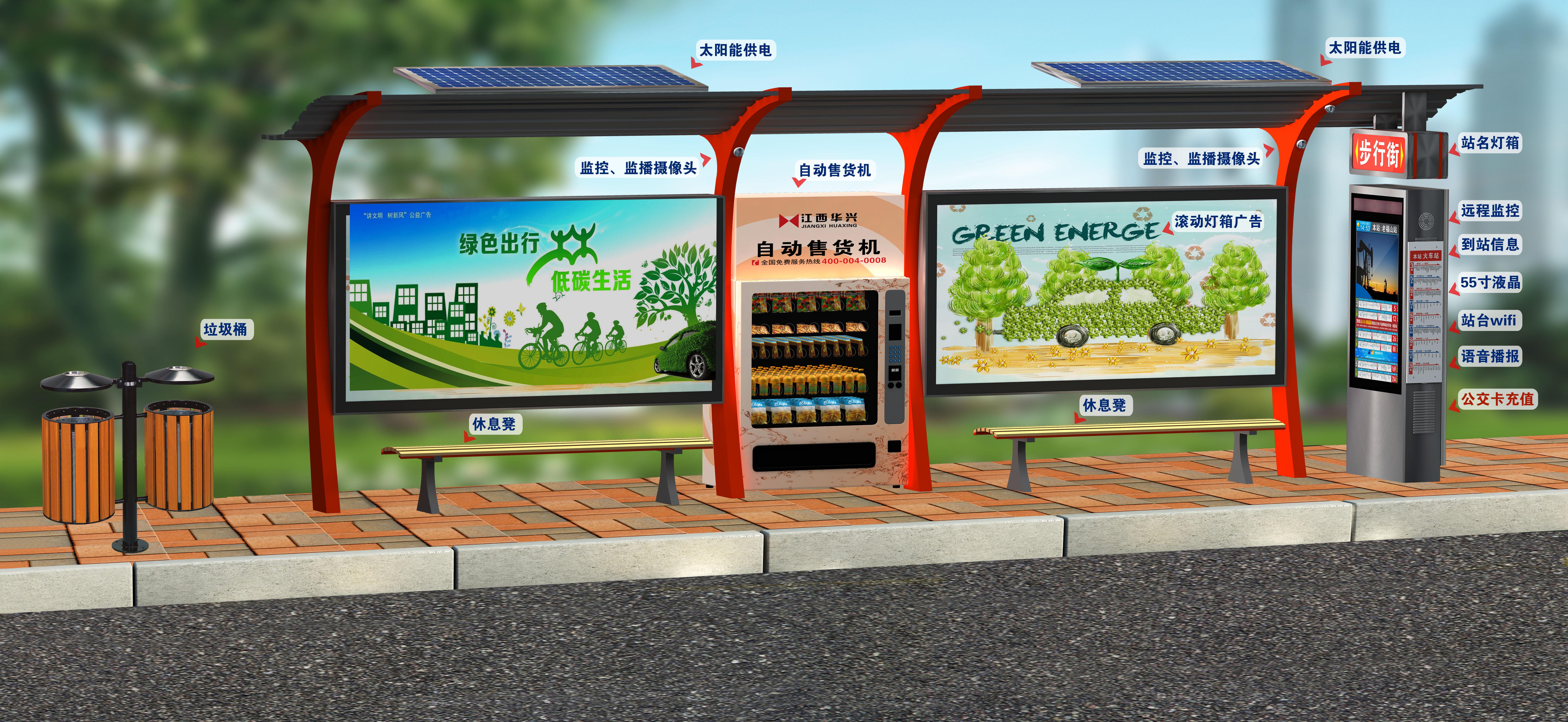 4G无线智能公交电子站牌
