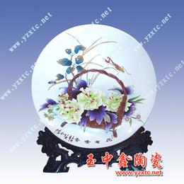 陶瓷纪念盘陶瓷挂盘定做纪念盘