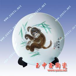 陶瓷纪念盘景德镇纪念盘图片