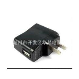 智能手机专用 <em>USB</em>美规<em>手机充电器</em>