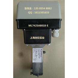 ML7425A6016-E执行器参数