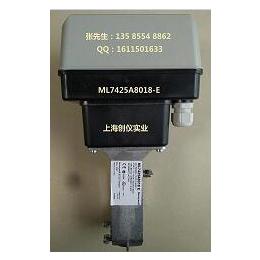 ML7425 系列 执行器