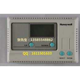 T9275B1001 电子温度控制器