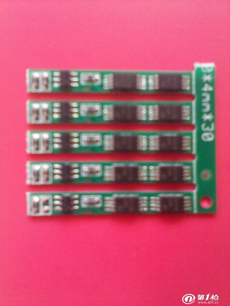 充电器 电池配件及材料 单节大电流锂电池保护板(精工g3j  fs8205a*2