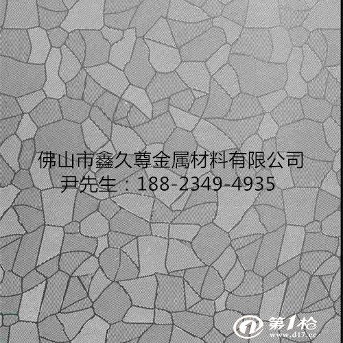 佛山彩色201304不锈钢压花水珠板菊花纹碎冰纹ktv招牌