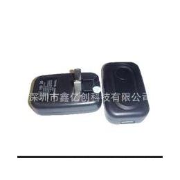 工厂直供充电器,<em>万用</em>USB充电器,<em>手机充电器</em>,大电流300maH~2000maH