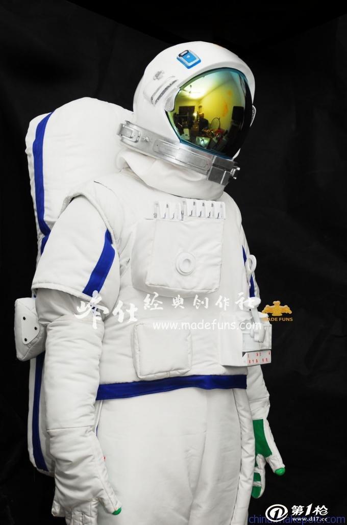 太空宇航员头盔 项圈航天服头盔电镀金色成人航天头盔