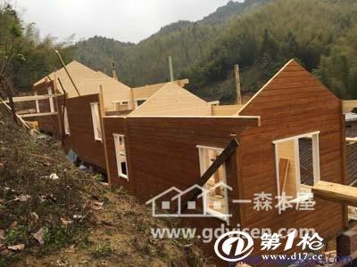 广东小木屋 农家乐小木屋 小木屋设计
