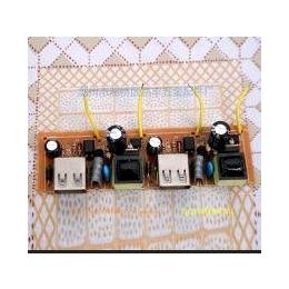 <em>手机充电器</em>三星9300充电器1A智能<em>各种</em>USB接口国产机型通用