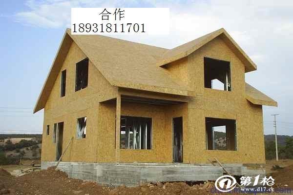 崇礼轻钢结构住宅/抗震环保房屋/农村房屋改造/龙骨批发基地