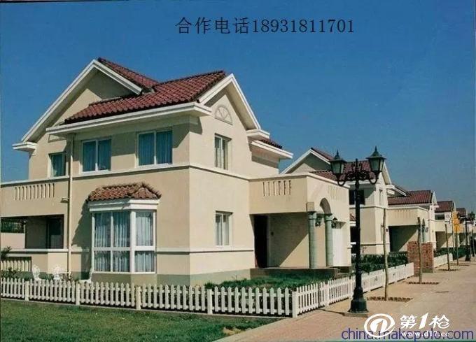 是国内从事国际轻钢结构别墅设计
