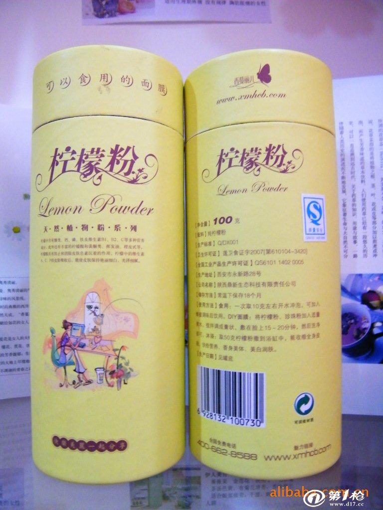 香蔓丽儿根据不同人群所需推出了各系列的花果茶,属于纯天然花草果肉.
