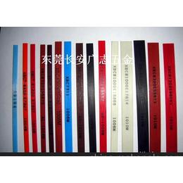 正宗日本锐必克纤维油石、G-1004所有号数同一样单价