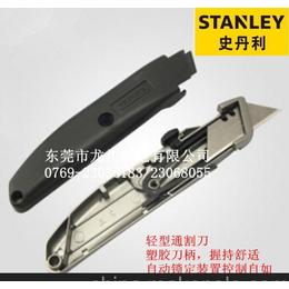 史丹利 多用、轻型通用割刀  介刀 墙纸刀 10-175-23