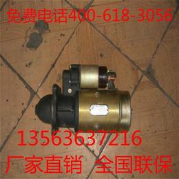 河北华丰配件4100起动机、华丰柴油机配件起动机(在线咨询)