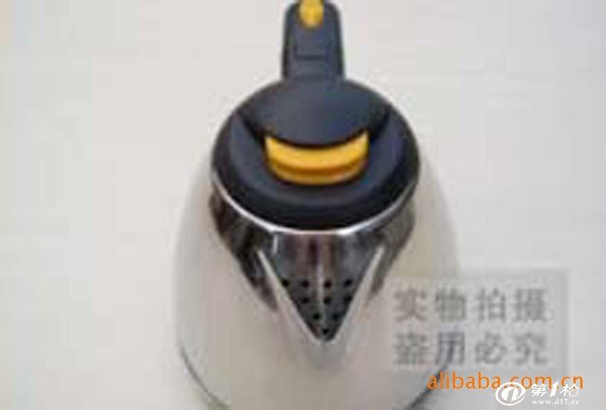 奇家b型1.5l 烧水壶不锈钢电热水壶电水壶 快速壶