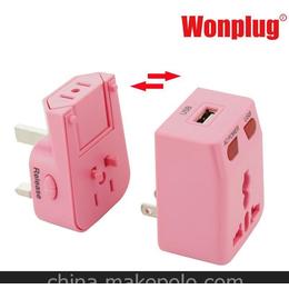 Wonplug/万浦 USB全球通多功能旅行一拖三电源转换器插座