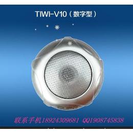 供应腾广TIWI-V10假一陪白 靠实力说话/厂家直销/包邮