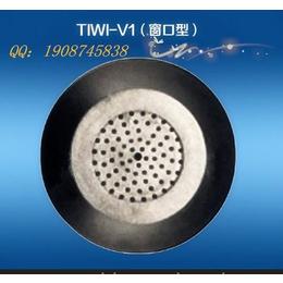 腾广TIWI-V1腾广拾音器/营业厅专用/厂家直销/假一赔十