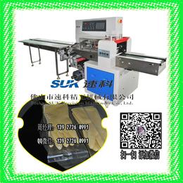 橡胶手套单双包装机 手套分装机选速科SK-350X