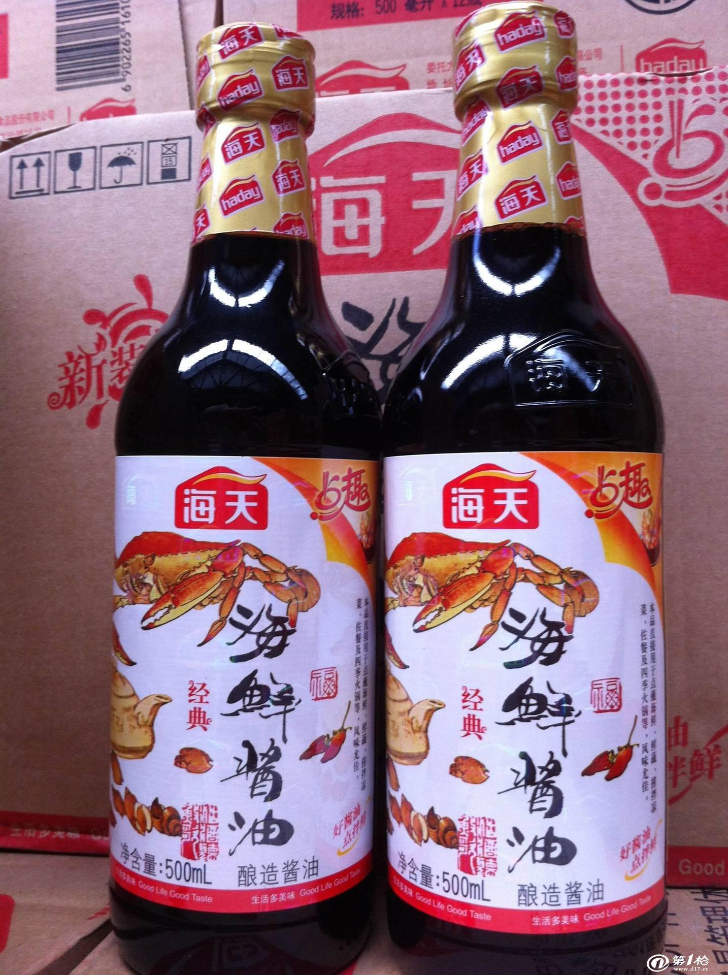 平海鲜酱油