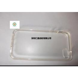 手机保护套 <em>塑胶外壳</em>