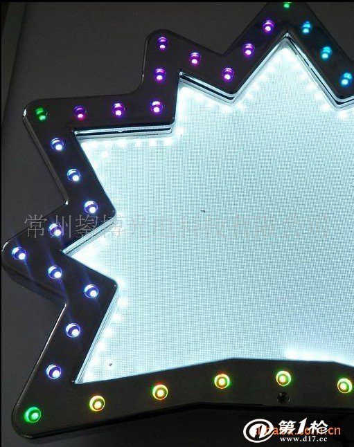 led灯板 异形板 五角形_集成电路/ic_第一枪