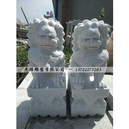 厂家直销石雕石狮子 大理石狮子