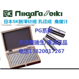 日本SK针规、pin规AA-1B    AA-6B   PG-1