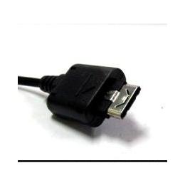 供应LG<em>直</em><em>充</em>KG90 KS20 KG95 KG320 KG800 <em>手机充电器</em>