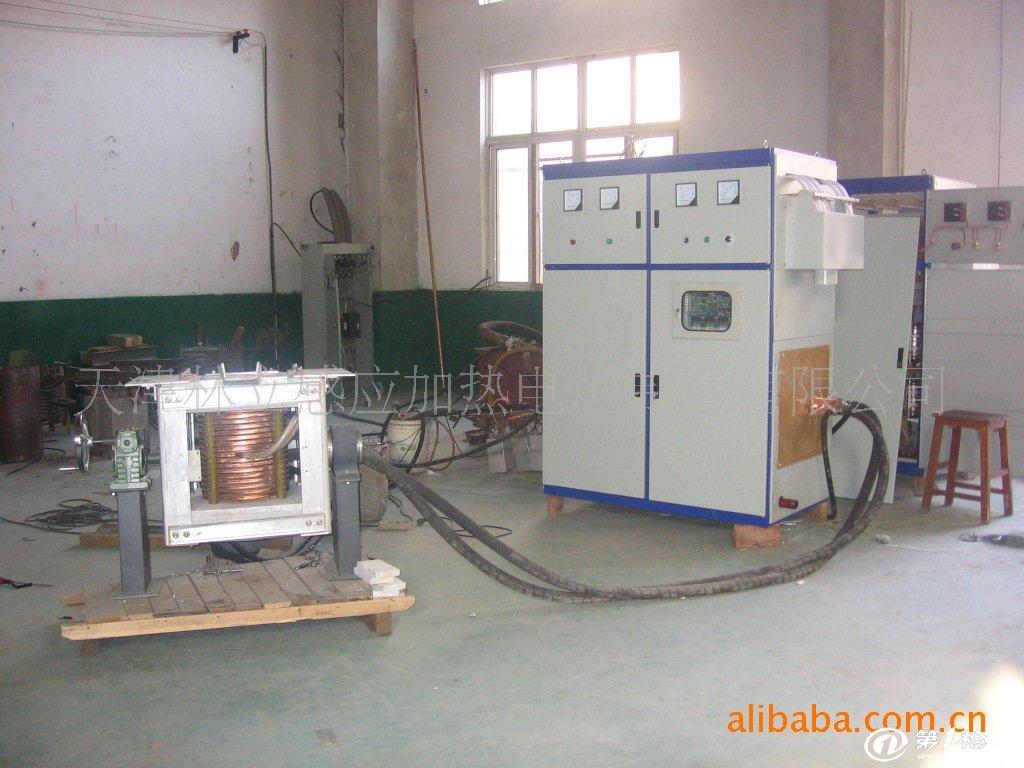 天津林立感应加热电炉制造有限公司是国内领先的工业电炉制造研发企业。采购严格把关,产品质量可靠,畅销国内各省市,远销摩洛哥、马来西亚、印尼、南非、菲律宾、越南、印度等国,欢迎各界客户咨询洽谈。 产品包括: 新一代恒功率快速节能中频电源、中频电炉、IGBT恒功率变频电源、一套电源两套炉、加热炉、透热炉等工业电炉,以及配套设备。 行业应用: 冶金行业,铸造行业,锻造行业,热处理行业,石油机械行业,矿山煤矿机械行业,钢管、不锈钢管行业,机械、热装配加工行业,化工、暖通、食品行业,钢绞线、钢丝、电缆行业。 联系方