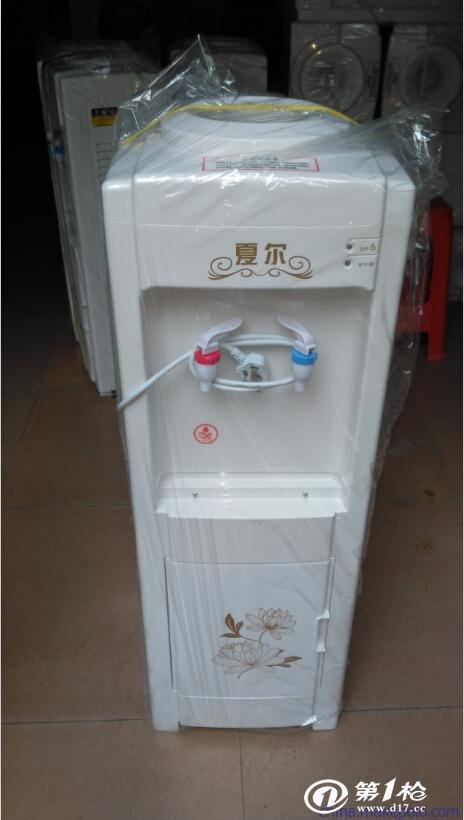 饮水机设计批发_饮水机