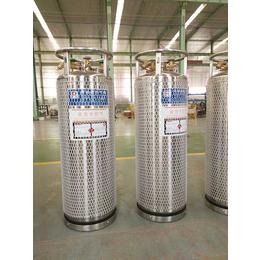 杜瓦瓶-绝热气瓶-210L立式天然气杜瓦瓶