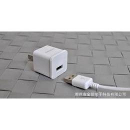 三星充电器 白色USB充电器 直充充电器 工厂批发 S4 I9220充电器