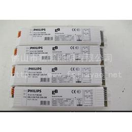 供应飞利浦 EB-S 214-28W TL5光管电子镇流器