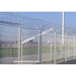 广州厂家机场隔离护栏 双边丝护栏