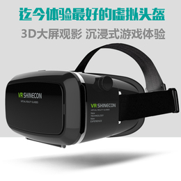 千幻魔镜 vr虚拟现实眼镜一代 头戴游戏头盔 完美一代