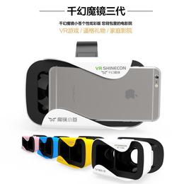 千幻vr眼镜三代vrbox暴风虚拟现实魔镜手机3d眼镜头戴式