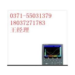 昌晖无纸记录仪/昌晖流量积算SWP-LCD-NLQ812热量积算无纸记录仪