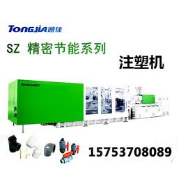 PVC塑料管件生产设备