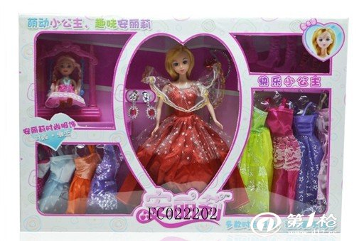 公仔过家家儿童玩具 安丽莉芭比娃娃 3款混装 新款娃娃 女孩玩具